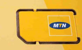 MTN New Cheat • MTN 1gb for N200 | MTN4me